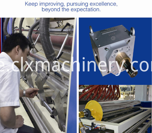 changlong stretch film machine