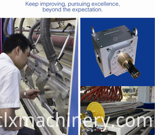 PE cling film machine