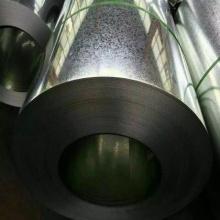 Heiße eingetauchte Galvanzied Stahl Coils Gi Spulen/verzinkter Stahl Spule
