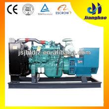 Поставки Китай yuchai дизель-генератор 320 кВт для продажи