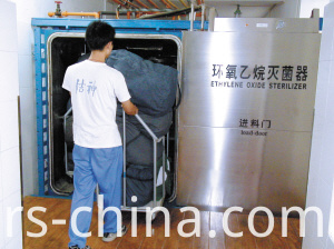 Full automatic large sterilizers