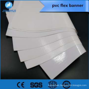 backlit Flex banner cold laminated 510g for outdoor advertisment application