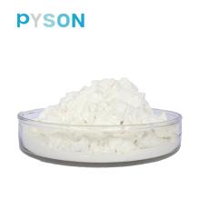 Poudre de lactase 30000 ALU / g