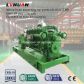 Thermal Power Plant Cogeneration Engine 10kw to 2MW Biogas Generator or Genset