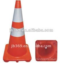 светоотражающие ПВХ конусы безопасности дорожного движения