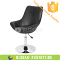 High Quality Custom Comfortable Single PU Big Round Chair