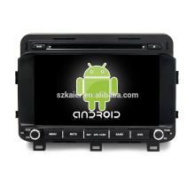 Oktakern! Android 7.1 Auto-DVD für K5 / Optima 2015 mit 8-Zoll-Kapazitiven Bildschirm / GPS / Spiegel Link / DVR / TPMS / OBD2 / WIFI / 4G