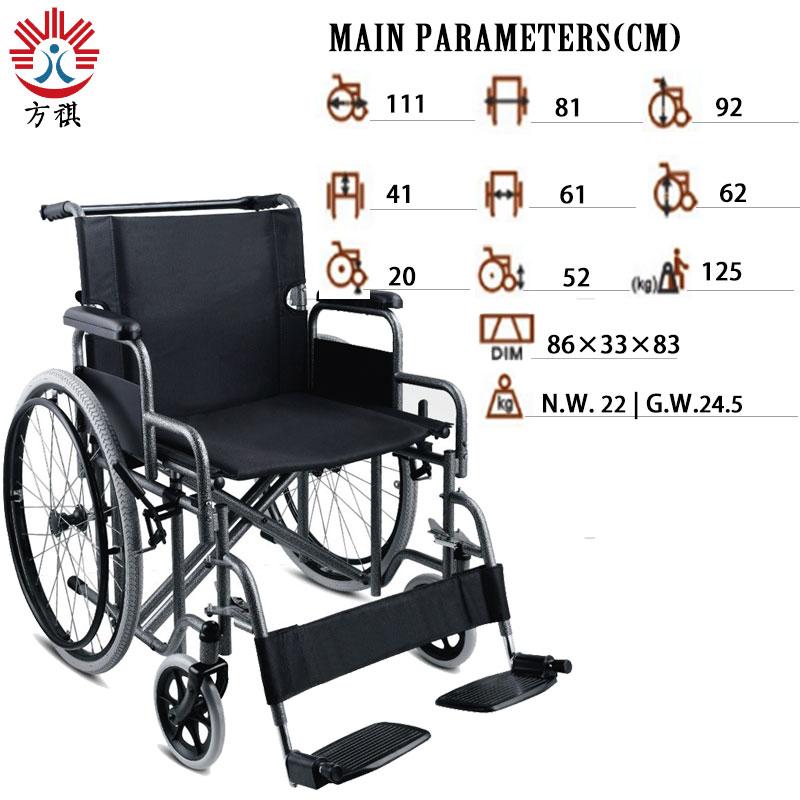 Steel Wheelchair Specification