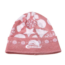 Small Order Blank Knit Beanie Hat