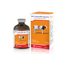 Amoxicillin Injection Suspension 20% for Sheep