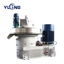 YULONG XGJ560 1.5-2TON / H Высококачественные машины для производства древесных гранул