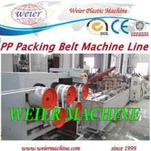 Производственная линия по производству ленточных лент PP