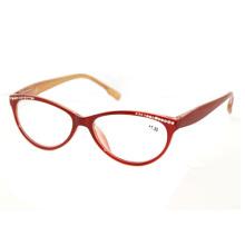 Óculos de leitura Seckill (RD0525)