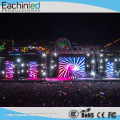 P4.81full color outdoor rental led video curtain screen display for stage backdrop
