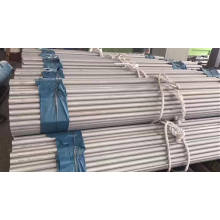 TP 904L Stainless Steel Pipes