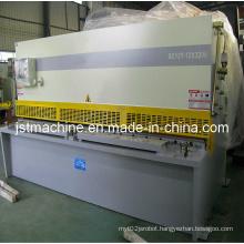 Hydraulic Metal Shearing Machine (QC12Y-12X3200)