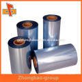 Accept costom bopp pearlized film with gravure printing