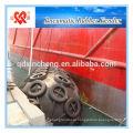 Иокогама морской резиновый Обвайзер использован для корабля рядом с док