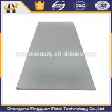 molybdenum plate,molybdenum rod,molybdenum sheet for Sputtering target materials