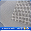 Wire Mesh (Filtrage / Impression)