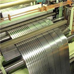 aluminum floor strip