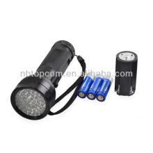 51 LED IR FLASHLIGHT