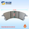 Brake pad for Liugong spare parts