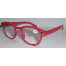 Óculos de leitura femininos da moda