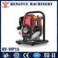 Pompe à eau de haute qualité