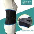 Adjustable removable pad waist support unisex sportswear