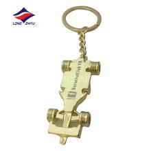 Beliebtes Gold Silber Kupfer Überzug exquisite Auto geformte keychain