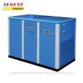 AGOSTO 160KW 215HP Compressor de ar de alta pressão