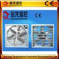 Extractor de martillo pesado serie Jinlong