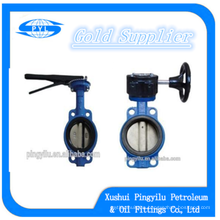hand wheel wafer center line butterfly valve china supplier