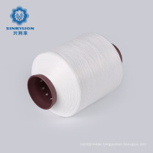 Manufacturer suppliers polyamide RPET recycled pet bottle nylon twisted filament yarn