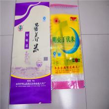 China Hersteller für die Dünger, Futter, Reis, Mehl, Weizen PP gewebt Tasche