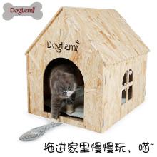 O gato consideravelmente novo do projeto e a cama do cão cavam, casa de madeira luxuosa lavável para o animal de estimação