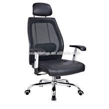 Funda de asiento para silla de oficina D516