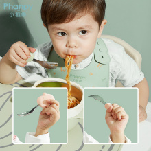 Baby BpaFree Happiness Eating Spoon Fork Dinner Set