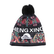 Fashion Babay Knitted Animal Hats