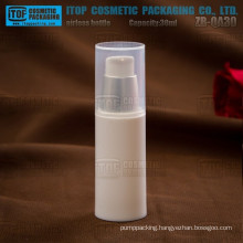 ZB-QA30 30ml hot-seller fashionable simple design pp plastic 1oz innisfree cosmetics korea