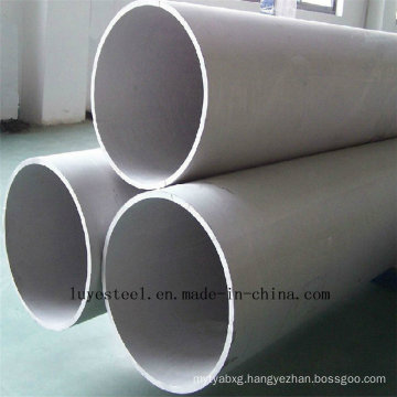 Hastelloy Alloy Pipe Stainless Steel Cold Rolled Tube G-3