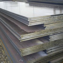 Aluminium stretching plate 7050 T651