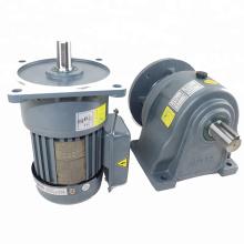 220V three phase ratio50  750w low speed cpg AC gear motor