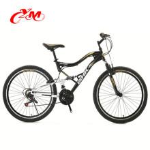 Bicis de montaña de Alibaba para la venta / bici de montaña de la suspensión dual de 26 pulgadas mujeres / bicicleta de 21 velocidades V freno