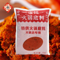 QINMA classic chongqing hot pot topping chinese star product