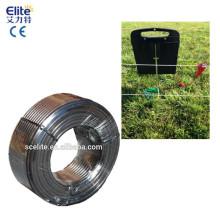 Двойная изоляция провода электрического ограждения фермы ворота с двойной изоляцией провод