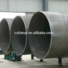 Китай прямой завод высококачественной углеродистой стали erw стальной трубы