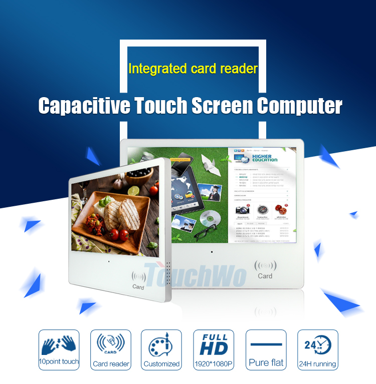 Wall Mount Industrial Touch PC