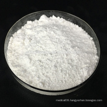 Salicylic Acid powder CAS NO.(69-72-7)/Industrial grade salicylic acid price/API raw material Salicylic Acid USP31
